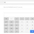 Google integra una calculadora a su buscador