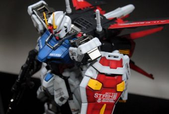 Increíble! Dibuja Gundam en Excel (vídeo)