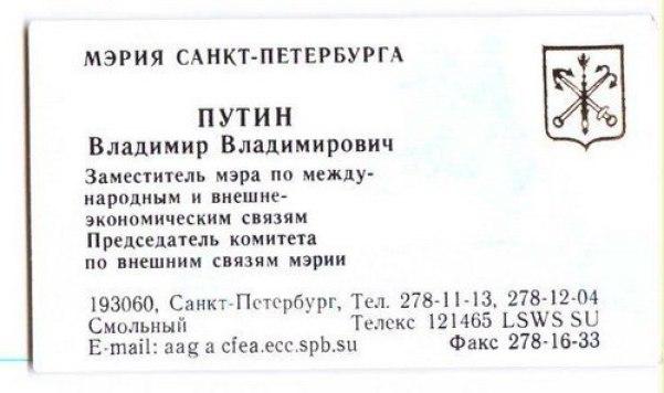 tarjeta de visita vladimir putin