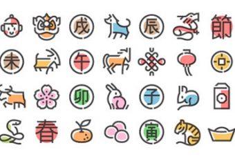 Año Nuevo Chino 2017, descarga iconos vectorizados gratis